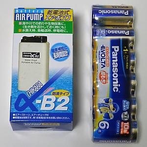 電池式エアポンプ