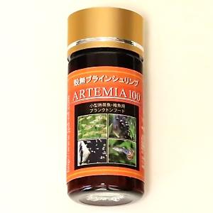 ニチドウ アルテミア 100