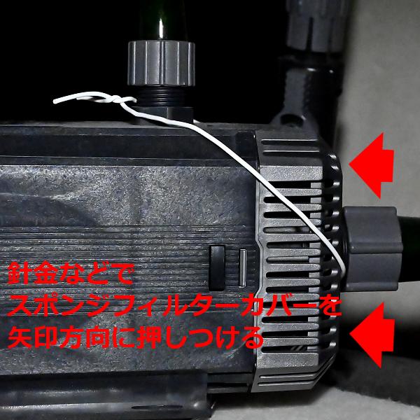 エーハイム 1250 振動 対策